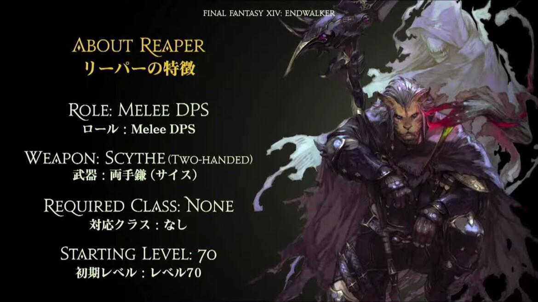 Reaper's information